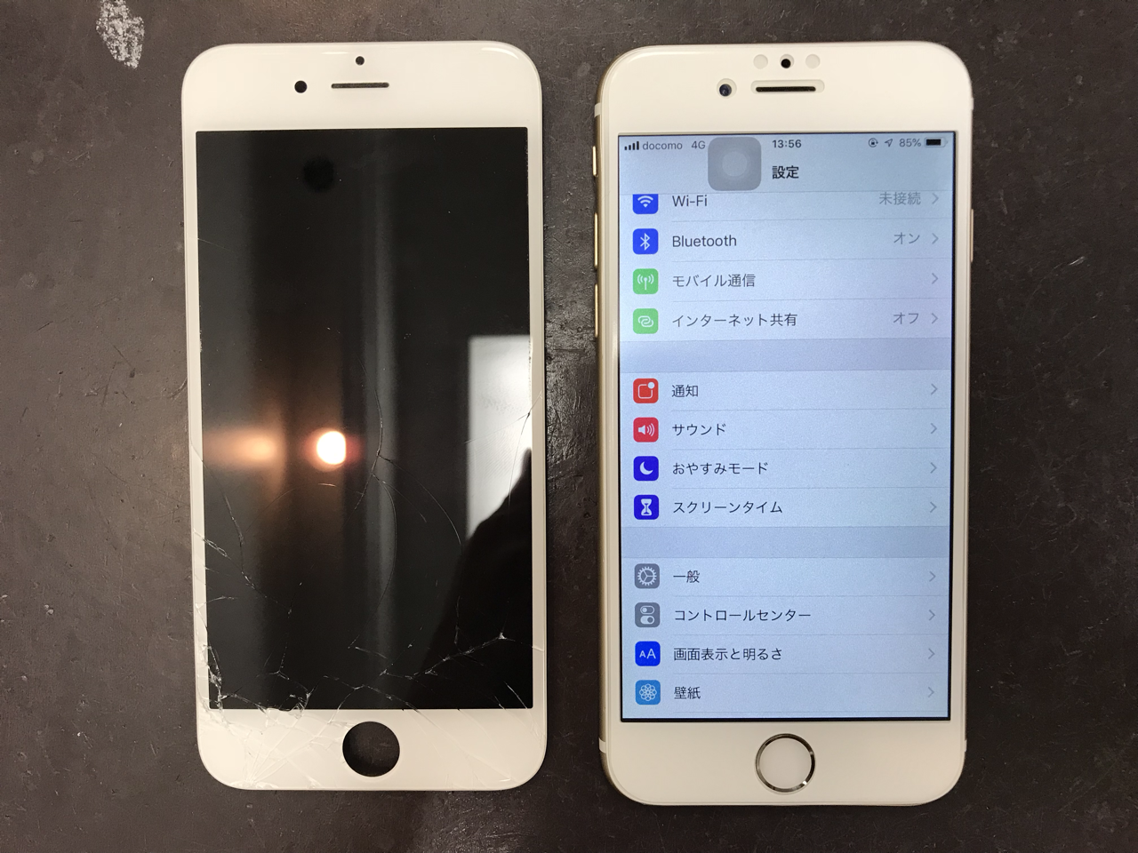 70b3c0f5-5e6e-4166-85f3-deb51068ae9d_1542525815_2050641848 液晶部分にまで割れが広がったiPhone6の画面交換です!