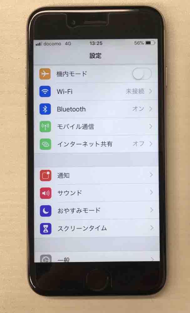 70b3c0f5-5e6e-4166-85f3-deb51068ae9d_1542534751_282146470 画面を押し上げるまでパンパンに膨張したiPhone 7 のバッテリー交換をしました!