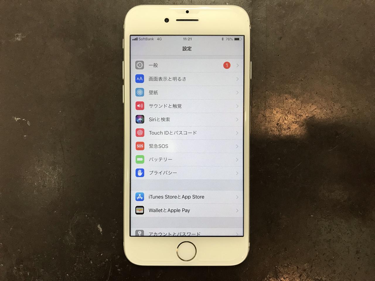 70b3c0f5-5e6e-4166-85f3-deb51068ae9d_1544151464_-1834593006 iPhone6Sの画面が割れてしまった修理をしました!