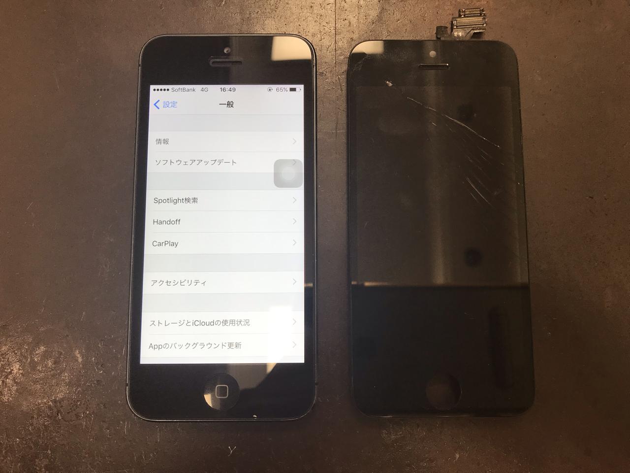 70b3c0f5-5e6e-4166-85f3-deb51068ae9d_1547024450_-1706486472 iPhone5Sのバキバキになった画面効果の修理をしました!