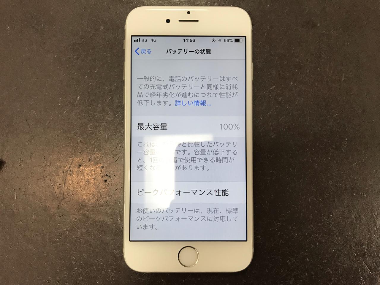 70b3c0f5-5e6e-4166-85f3-deb51068ae9d_1548666268_1091830772 劣化が進んだiPhone6のバッテリー交換をしました!