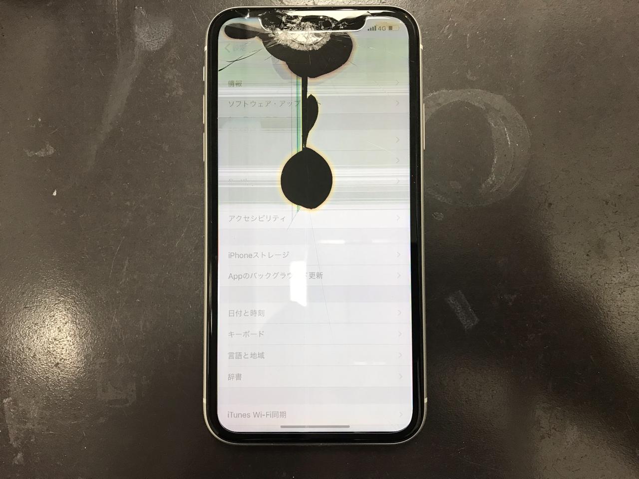 70b3c0f5-5e6e-4166-85f3-deb51068ae9d_1549791643_-1861072356 画面が割れて表示がおかしくなったiPhoneXの画面交換をしました!