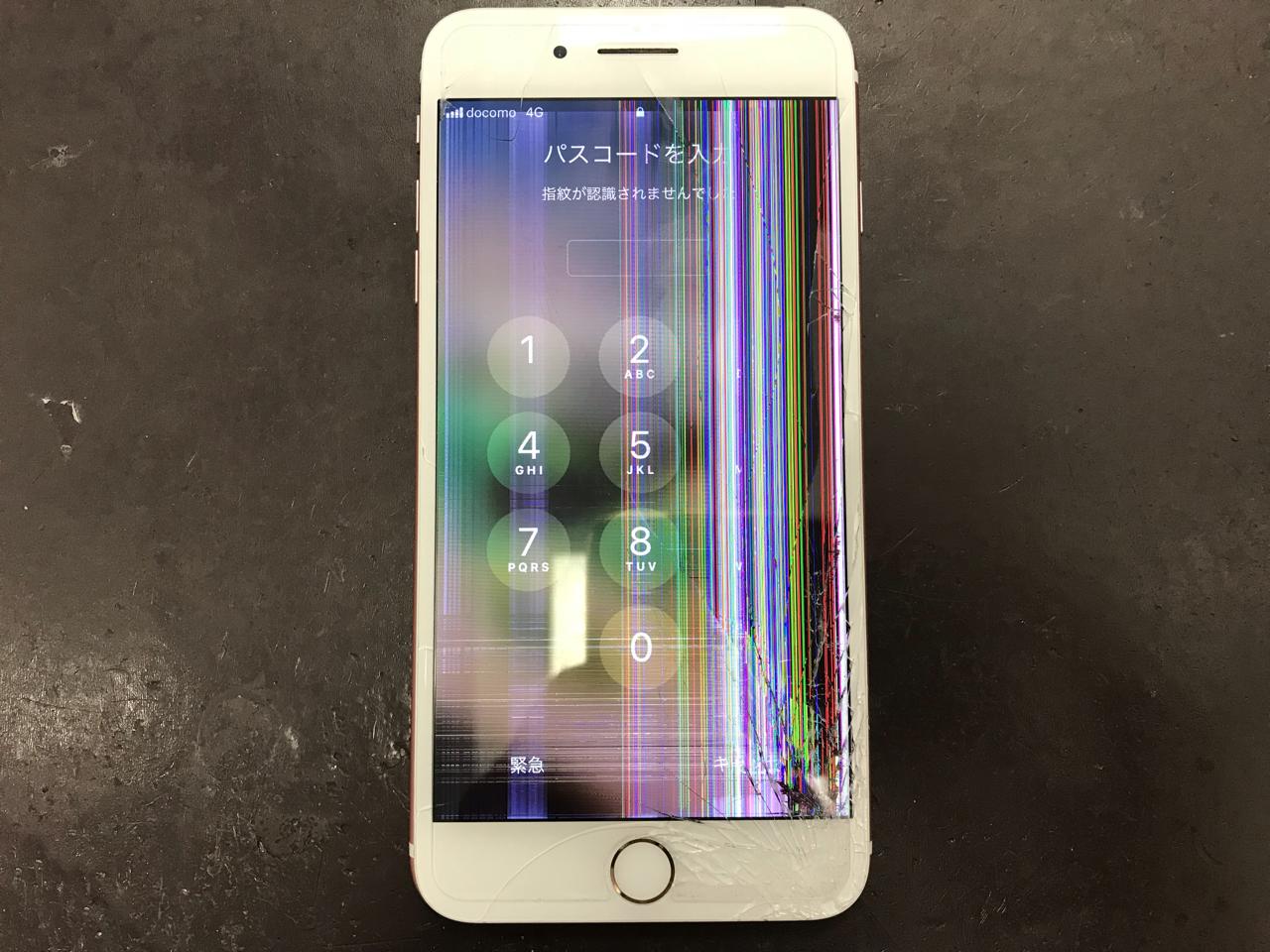 70b3c0f5-5e6e-4166-85f3-deb51068ae9d_1549857439_156499190 画面が割れてカラフルな線が入ったiPhone7Plusの修理をしました!