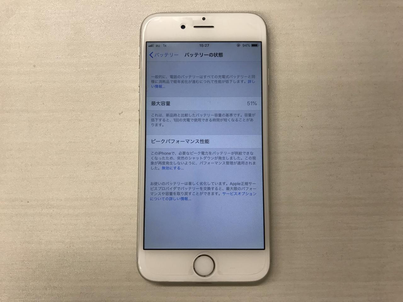70b3c0f5-5e6e-4166-85f3-deb51068ae9d_1550205447_981350368 劣化がだいぶ進んだiPhone6Sのバッテリー交換をしました!