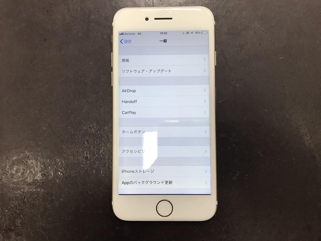 70b3c0f5-5e6e-4166-85f3-deb51068ae9d_1551056364_1815019210 落下によって画面が映らなくなってしまったiPhone6Sの修理をしました!