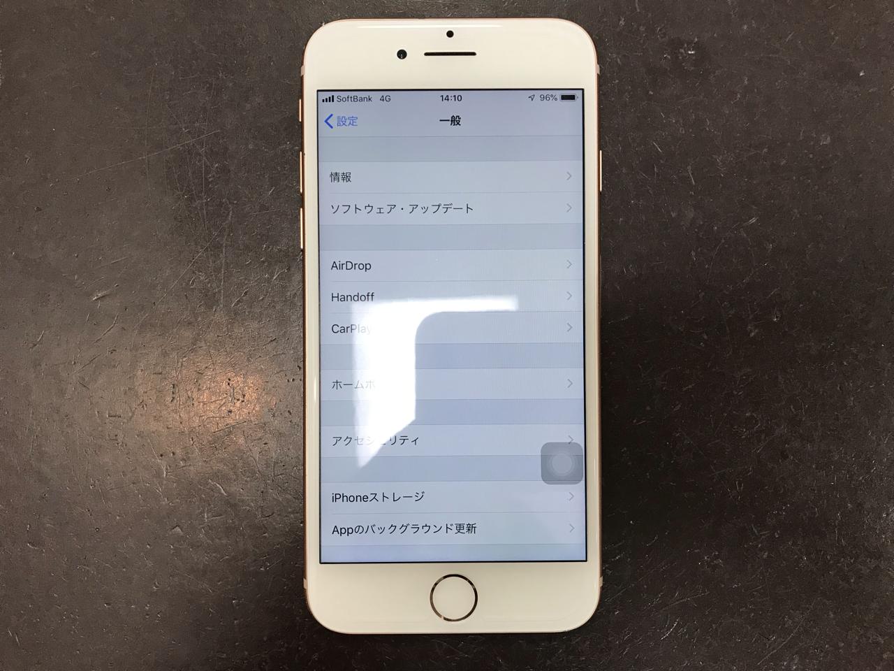 70b3c0f5-5e6e-4166-85f3-deb51068ae9d_1555045712_-2057828168 画面が真っ暗になって起動しなくなったiPhoneでも修理で直りました!