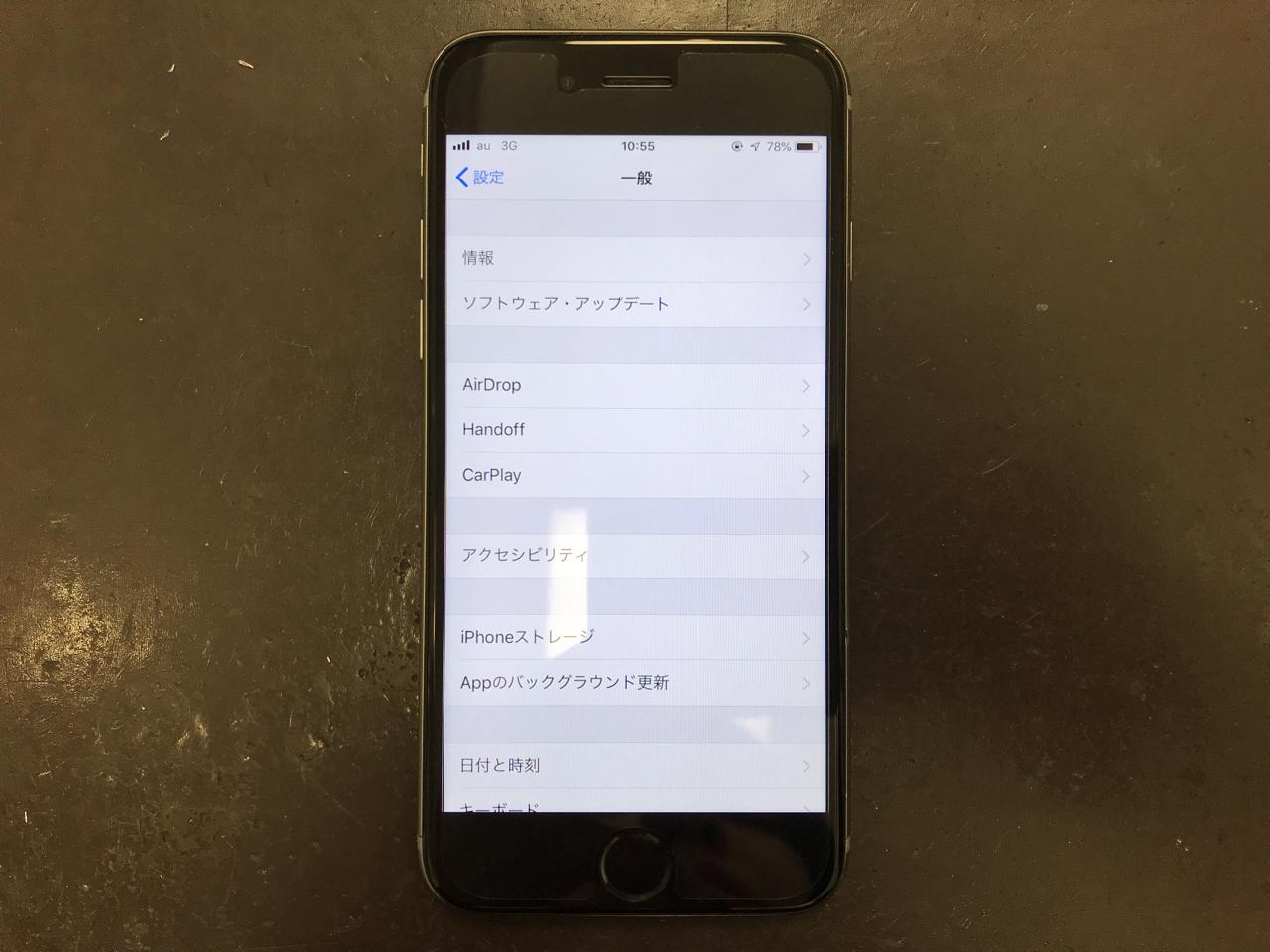70b3c0f5-5e6e-4166-85f3-deb51068ae9d_1555211578_1595954459 iPhone6Sの画面がバキバキに割れてしまってタッチ操作もきかなくなってしまったものでも修理で直せました!