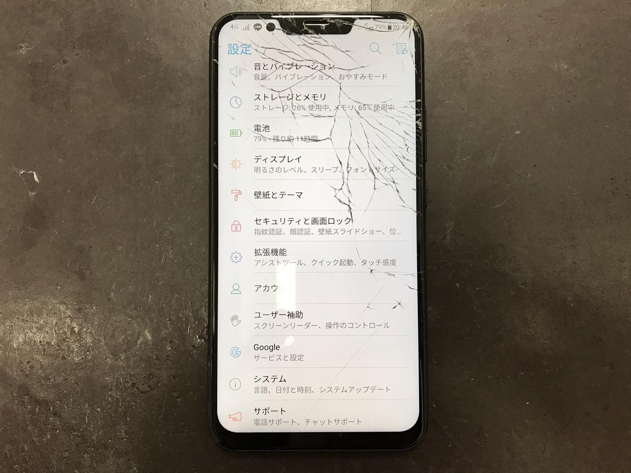 Zenfone5zの画面修理も承っております Xperia Galaxy Zenfone