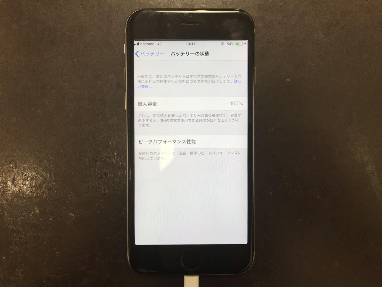 70b3c0f5-5e6e-4166-85f3-deb51068ae9d_1557659438_-389006056 バッテリーが劣化してしまったiPhone6の修理をしました!